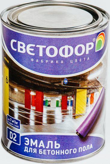 Купить эмаль по бетону для наружных работ зубило для перфоратора по бетону купить в перми